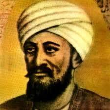 al muqaddasi